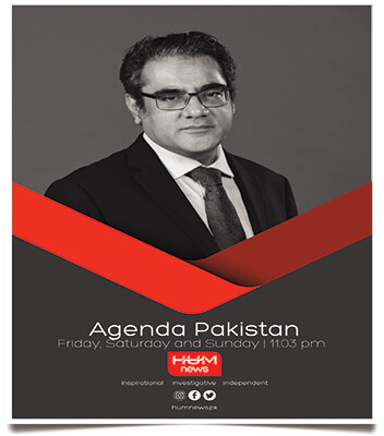 Agenda Pakistan, Hum News