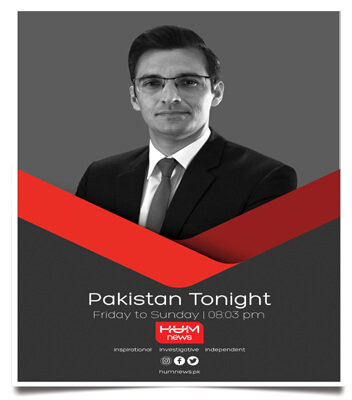 Pakistan Tonight, Hum News